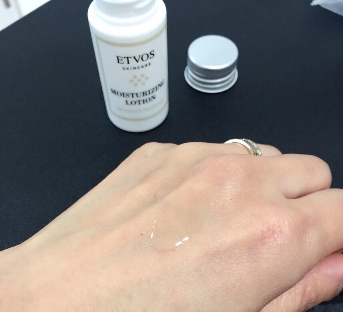 ETVOSトライアル化粧水テクスチャ