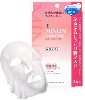 ミノン「アミノモイストぷるぷるしっとり肌マスク」